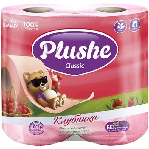 Туалетная бумага Plushe Classic «Клубника», 2-х слойная, 18 м, 4 рулона
