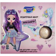 Подарочный набор для девочек Солнце и Луна Мия 3+: гель для душа с блестками 250 мл + бомбочка для ванной