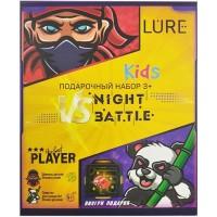 Подарочный набор для мальчиков Lure (Лур) Kids Night Battle 3+: шампунь для волос 200 мл + средство для купания 2в1 200 мл