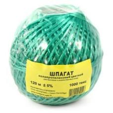 Шпагат полипропиленовый цветной, 120 м