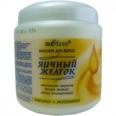 Бальзам для волос Bielita (Белита) «Яичный желток», 450 мл
