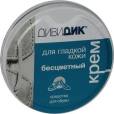 Крем для обуви для гладкой кожи Дивидик в жестяной банке бесцветный, 50 мл