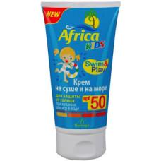 Крем детский защита от солнца на суше и на море (SPF 50) Флоресан Ф-406 «Africa kids», 150 мл