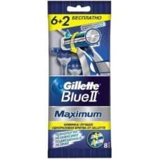 Одноразовые станки для бритья Gillette Blue II Maximum (8 шт)