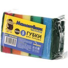 Губка для посуды Мамонтенок Maxi, 5 шт