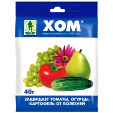 Препарат для защиты растений от болезней ХОМ Грин Бэлт, 4 г