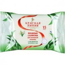 Влажные салфетки для интимной гигиены Красная Линия с экстрактом зеленого чая (15 шт)