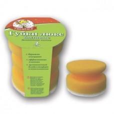 Губка для посуды круглая Умничка для деликатной чистки, 2 шт