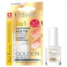 Препарат для регенерации ногтей Eveline (Эвелин) Здоровые ногти 8в1 Golden Shine, 12 мл