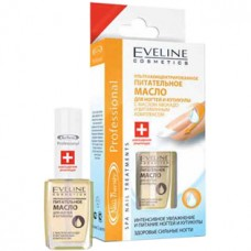 Питательное масло для ногтей и кутикулы Eveline (Эвелин) Nail Therapy Professional, 12 мл