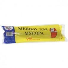 Мешки для мусора Мультипласт 120 л/10 шт