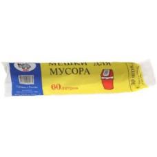 Мешки для мусора Мультипласт 60 л/30 шт