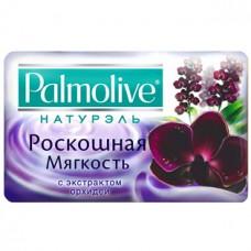 Мыло Palmolive (Палмолив) Экстракт орхидеи, 90 г