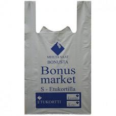 Пакет-майка ПВД Bonus market, 2-х слойные, цвет светло-серый, 30х57 см