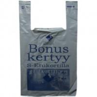 Пакет полиэтиленовый майка Bonus kertyy темно-серый, 30х57 см