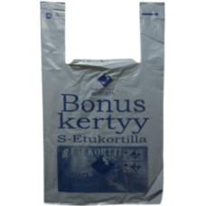 Пакет-майка ПВД Bonus kertyy, 1-слойные, цвет темно-серый, 30х57 см