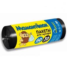 Мешки для мусора Мамонтенок, 60 литров, 30 шт