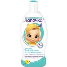 Детская пена для ванн успокаивающая Лапочка, 300 мл