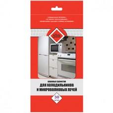 Влажные салфетки Home Queen для холодильников и микроволновых печей, 30 шт