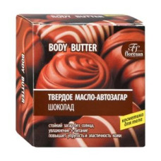 Твердое масло-автозагар Body Butter Шоколад, 100 мл